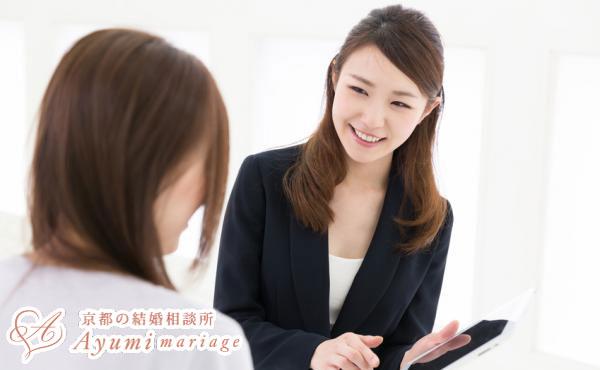 京都の結婚相談所あゆみマリアージュ_カウンセラーとの相性を知る方法