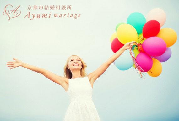 京都の結婚相談所あゆみマリアージュ_好きなことをすれば、翌日から頑張れる!