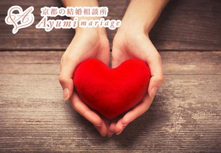 京都の結婚相談所あゆみマリアージュ_お見合い無料のメリットと心に留めておいてほしいこと