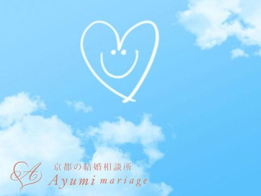 京都の結婚相談所あゆみマリアージュ_成婚に必要な「素直な心」とは?