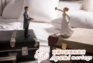 京都の結婚相談所あゆみマリアージュ_お見合い結婚は驚くほど離婚率が低い?!