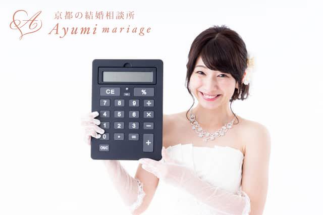 京都の結婚相談所あゆみマリアージュ_あゆみマリアージュが成婚料を設けている理由