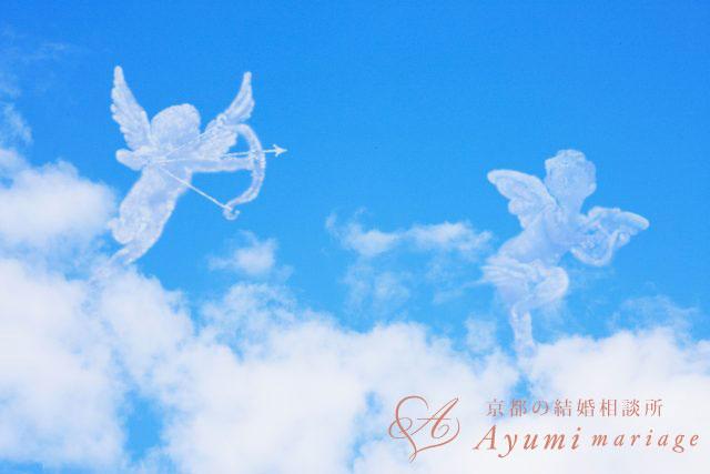 京都の結婚相談所あゆみマリアージュ_沈黙を怖がらないで!沈黙は「天使が通る時間」