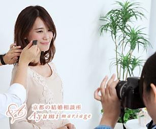 京都の結婚相談所あゆみマリアージュ_カウンセラーが同席するフォトスタジオ
