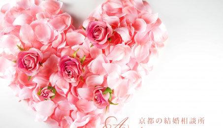 京都の結婚相談所あゆみマリアージュ_[メール]ハートマーク、使いすぎていませんか?
