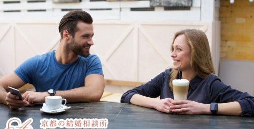 """京都の結婚相談所あゆみマリアージュ_あいづちに困ったときは「基本の""""さしすせそ""""」を意識して"""