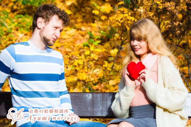 京都の結婚相談所あゆみマリアージュ_お見合いで「○○」を伝えよう