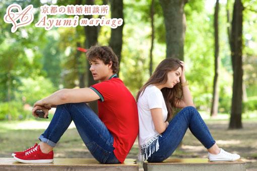 京都の結婚相談所あゆみマリアージュ_男性は特に注意して!あなたの話、自慢だらけになっていませんか?