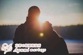 京都の結婚相談所あゆみマリアージュ_年の差カップルにありがちな「ギャップ」