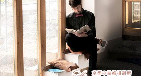 京都の結婚相談所あゆみマリアージュ_[女性向け記事]結婚するなら一途な男性!そんな男性の特徴とは