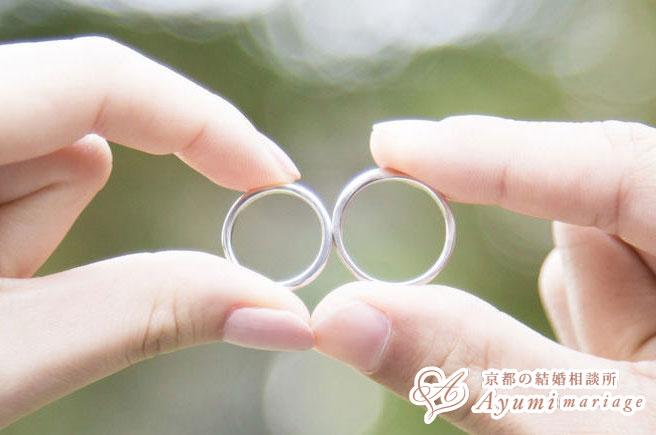 京都の結婚相談所あゆみマリアージュ_「この人となら結婚生活が想像できる」ポイント3つ