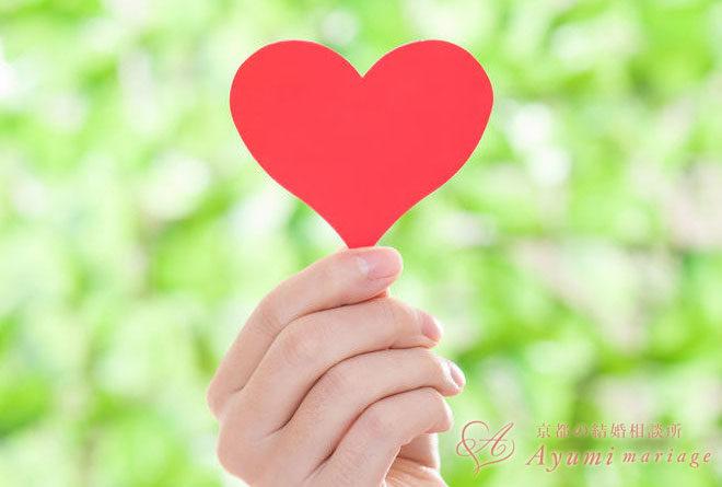 京都の結婚相談所あゆみマリアージュ_【男性向け記事】「ここをわかってほしい!」女性の気持ち3点