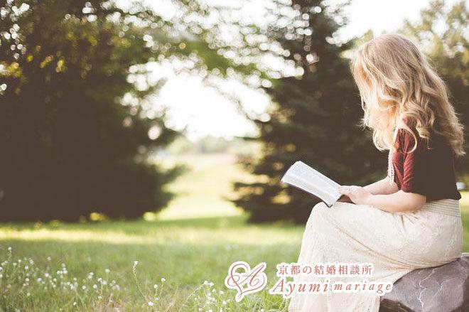 京都の結婚相談所あゆみマリアージュ_[女性向け記事]27歳を過ぎたら「可愛い女の子」より「魅力的な大人の女性」を目指して