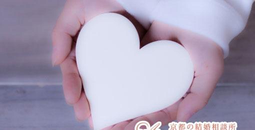 京都の結婚相談所あゆみマリアージュ_【失敗しない婚活のコツ】基本的に仲人には隠し事は×!