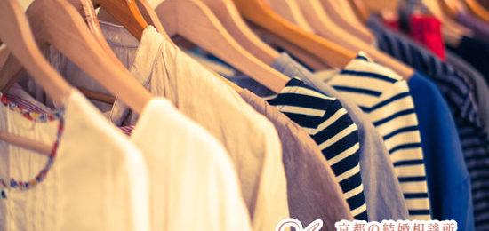 京都の結婚相談所あゆみマリアージュ_[女性向け記事]こんな服装は男性から引かれてしまいます!×