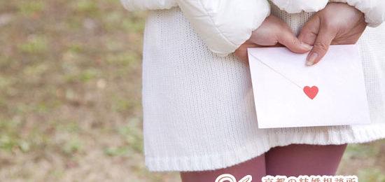 京都の結婚相談所あゆみマリアージュ_積極的に行動すること