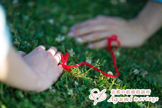 京都の結婚相談所あゆみマリアージュ_初デートの予定を決める際に意識しておいてほしいこと