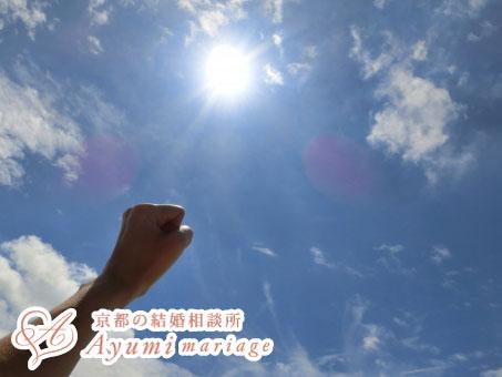 京都の結婚相談所あゆみマリアージュ_最近の女性は積極的!だからこそ男性は「受け身」ではダメ!