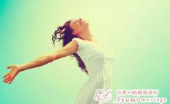 京都の結婚相談所あゆみマリアージュ_【お見合いやデートの際に】緊張を和らげるための3つの方法