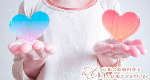 京都の結婚相談所あゆみマリアージュ_「好きな人ができない」というお悩みを抱えているあなたへ