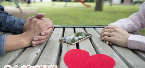 京都の結婚相談所あゆみマリアージュ_お相手に「イヤ」を伝えるときは
