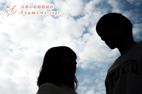 京都の結婚相談所あゆみマリアージュ_大事な話をするときは