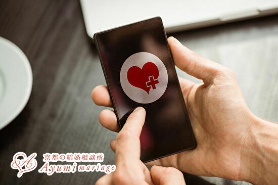 京都の結婚相談所あゆみマリアージュ_婚活アプリと結婚相談所での婚活の「プロフィール」の違い