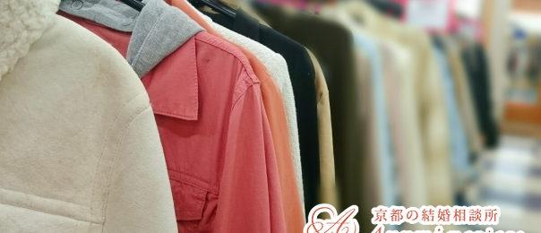 京都の結婚相談所あゆみマリアージュ_お見合いやデートの際のNGファッション