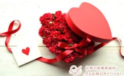 京都の結婚相談所あゆみマリアージュ_[女性向け記事]男性から嫌がられるかも…デートの際に注意しておきたいポイント