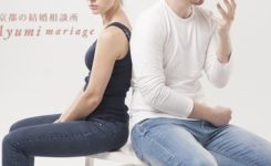 京都の結婚相談所あゆみマリアージュ_ご交際中にちょっとしたことで険悪に…そんな時に気を付けてほしいこと3点