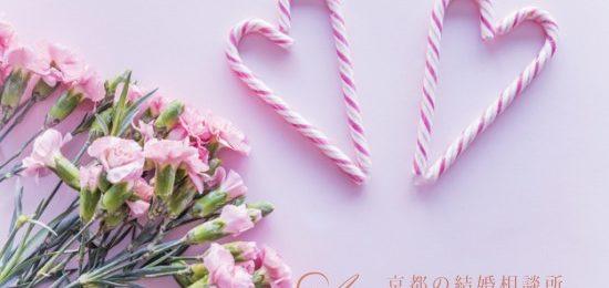 京都の結婚相談所あゆみマリアージュ_【理想の押し付け禁止!】「どんな結婚生活を送りたいか」を考えることは大切!ですが……