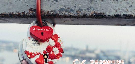 京都の結婚相談所あゆみマリアージュ_婚活仲間との愚痴大会はほどほどめに!幸せそうな人の話を聞いてヒントにして★