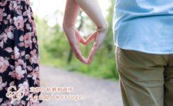京都の結婚相談所あゆみマリアージュ_【注意!】テクニックで動かした相手は一生●●しなければならない