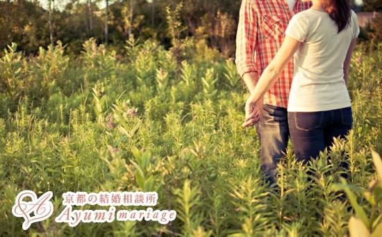 京都の結婚相談所あゆみマリアージュ_【注意!】「君に合わせるよ・なんでもいいよ」=「優しい」とは限りません!