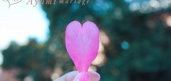 京都の結婚相談所あゆみマリアージュ_「会えなくてつらい」と言う彼女に伝えるベストな返答とは