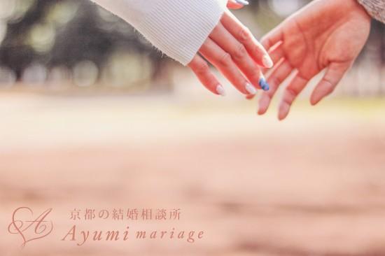 京都の結婚相談所あゆみマリアージュ_男性は良い香りの女性を忘れられない?!