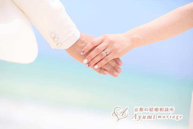 京都の結婚相談所 苦手なタイプだったのに恋人になり結婚相手