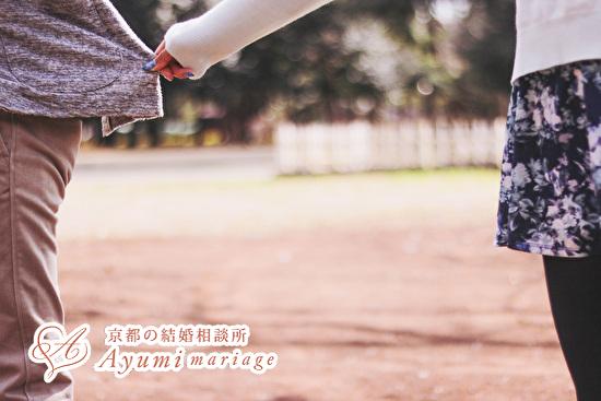 京都の結婚相談所あゆみマリアージュ_素直に「ごめん」が言えない人との交際は考え直したほうが◎