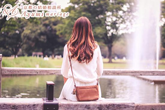 """京都の結婚相談所あゆみマリアージュ_あなたの思う""""普通""""ってどんなこと?"""