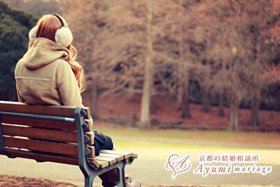 京都の結婚相談所あゆみマリアージュ_【見逃し厳禁】小さな違和感が大きなズレに繋がる