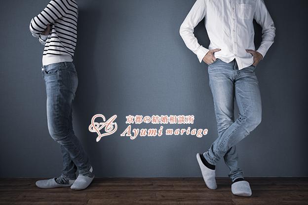 京都の結婚相談所あゆみマリアージュ_残念な夫婦にならないために〇〇しよう!