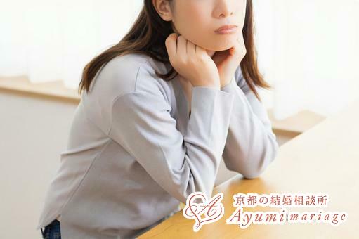 京都の結婚相談所あゆみマリアージュ_「あれ?前と言っていたことが違う…」って感じる人に要注意!
