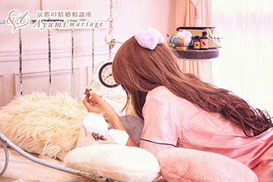 京都の結婚相談所あゆみマリアージュ_婚活中に「完全オフ日」を作ることも大切!