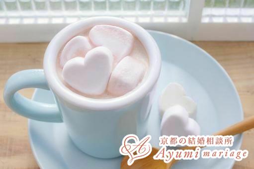 京都の結婚相談所あゆみマリアージュ_幸せになりたいのであれば絶対に「誰でもいい」と考えてはいけない