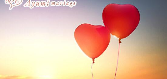 京都の結婚相談所あゆみマリアージュ_成婚できる人は婚活を頑張っている途中の自分を認めて褒めることができる人